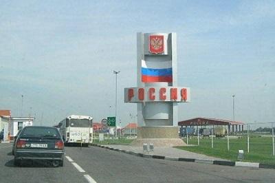 russ-oficial-zakrilo-dost-04-07-2014