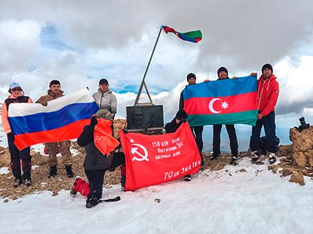 восхождение на вершину «Гейдар Зирвяси»