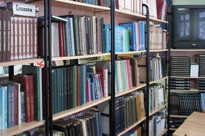Самара-библиотека