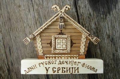 dni_kino_v_serbii_1