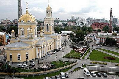 ekaterinburg-1