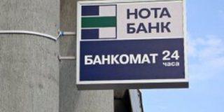 Решением ЦБ РФ отозваны лицензии у четырех банков
