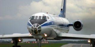 Незапланированная посадка самолета компании «Аэрофлот» в Уфе