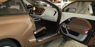 Cегодня состоится презентация нового автомобиля Lada Xray