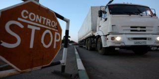 Гуманитарный конвой ожидает процедуры таможенного досмотра на границе ЛДНР