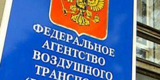 Запрет полетов Египет-Россия от «Росавиации»