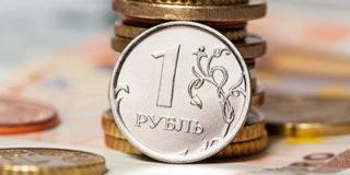 Российская валюта – прогнозы и ожидания