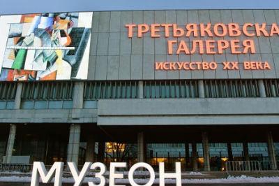 Путин побывал на выставке Серова