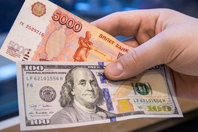 Сценарий для рубля - падение за 80