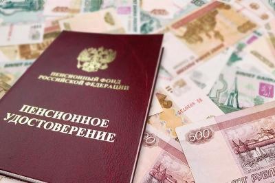 Правительство России планирует отменить пенсии работающим пенсионерам