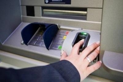 В Омской области 38 человек осудят за кражу из банкомата