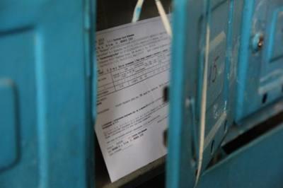В России введут скидку на оплату ЖКХ