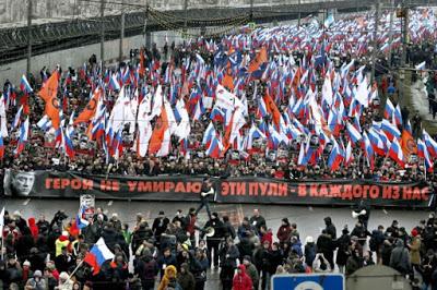 Вмэрию подана претензия нашествие памяти Немцова 27февраля