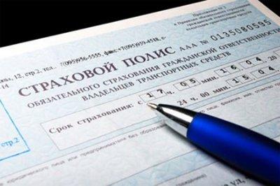 В России почти миллион полисов ОСАГО - подделка