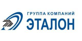 «Эталон-Инвест» получила разрешение на строительство ЖК «Летний Сад»