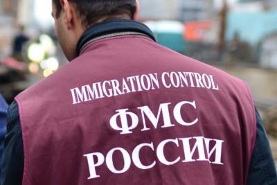 Миграционное ведомство сегодня могут ликвидировать