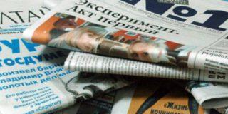 В Санкт-Петербурге состоится IV межрегиональный форум молодежных СМИ
