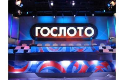 Миллионер из Сибири: мужчина выиграл около 360 млн рублей