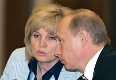 Элла Памфилова сменила Чурова на посту председателя Центризбиркома