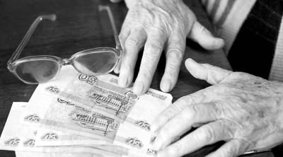 Минтруда собрался стимулировать поздний выход на пенсию