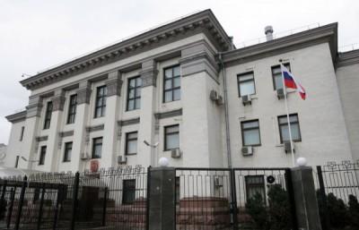 Милиция поведала подробности нападения напосольство вКиеве