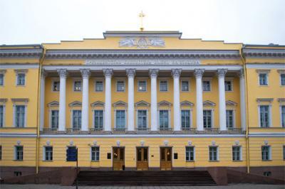 Президентская библиотека – к дню рождения императора Александра III