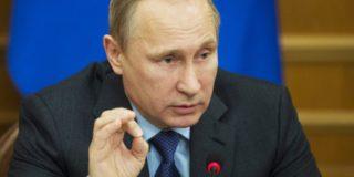 Путин обсудил с министрами возможность дополнительного финансирования ЦБ РФ