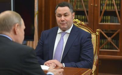 В Тверской области сменился губернатор