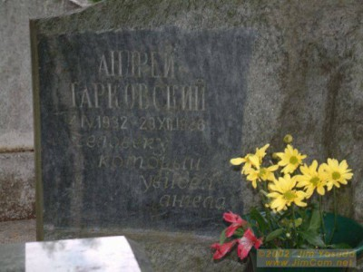 Создание памятника режиссеру Тарковскому обсудят на заседании Творческого совета РВИО