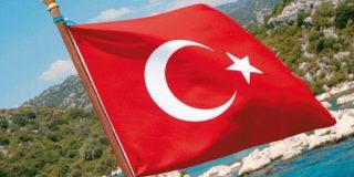 Россия запретила поставки турецкого сладкого перца и гранатов
