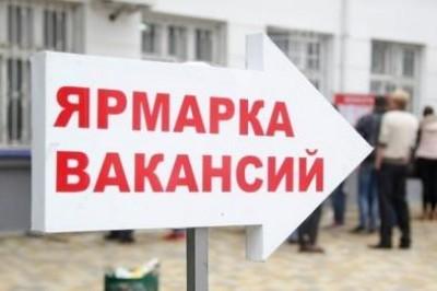 В Минтруда обеспокоены тем, что 500 тысяч россиян рискуют остаться без работы