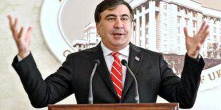 ГМС Украины подтверждает, что у Михаила Саакашвили отобрали украинский паспорт