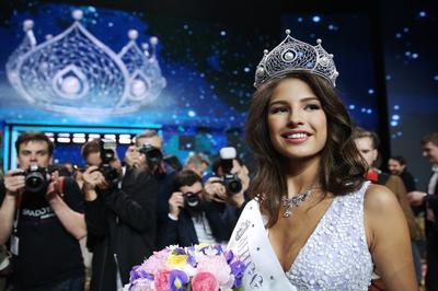 Известно имя мисс Россия-2016