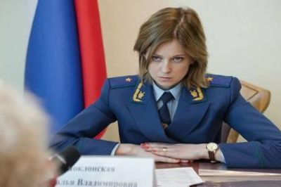 """""""""""Меджлис крымскотатарского народа"""" занесён в список запрещённых организаций"""