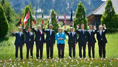 Хиросима принимает саммит «Большой семёрки», посвящённый вопросам ядерного разоружения