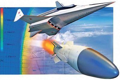 Тестирование ракет типа «Циркон» входит в новую фазу