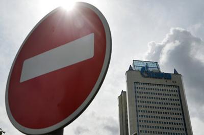 СМИ проинформировали о желании Польши отказаться от продолжительных газовых контрактов сРоссией