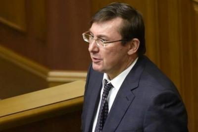 Визит Порошенко в Великобританию не состоится, пока ВРУ не выберет генпрокурора