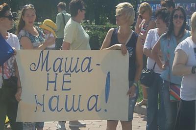 Марию Гайдар вынудили написать заявление об увольнении