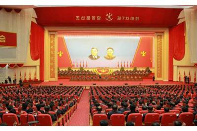 ВКНДР завершился первый за40 лет съезд партии