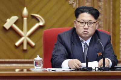 Сегодня завершил работу съезд Трудовой партии Кореи, на который пригласили иностранные СМИ