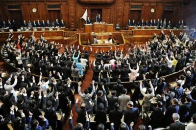 Будет ли парламент Японии голосовать за отставку правительства