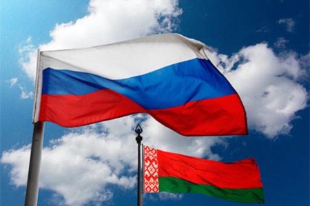 Московско-Белорусский форум делового сотрудничества пройдет в Минске
