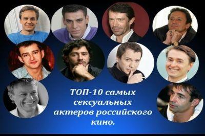 Forbes рассекретил на какие средства живут актеры в России и кто из них метит в миллионеры
