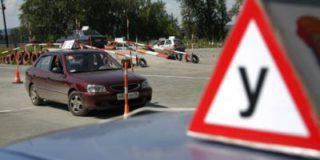 Кандидат на получение водительских прав не должен учиться на пятерки. Новые правила сдачи экзаменов