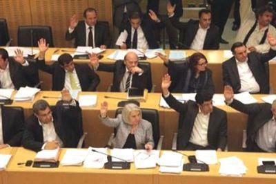 В парламенте Кипра сказали санкциям против России: «Нет»!