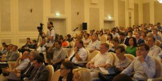 В Москве обсудили трансформацию правового регулирования рынка недвижимости