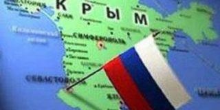 Крым ушел в Южный федеральный округ
