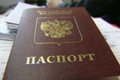 Таможенники были удивлены наглостью жительницы Иркутска, которая заказала из Нидерландов наркотики почтой