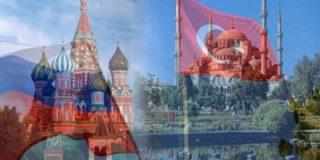 Делегация представителей туриндустрии Турции обсудит с российской стороной дальнейшие пути возобновления сотрудничества